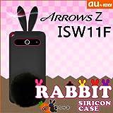 ISW11F ARROWS Z用 【ウサギケース ラビットしっぽ付】 01黒ウサギ(ブラック) : アローズZ ISW11F FUJITSU au