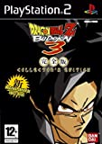echange, troc Dragonball Z: Budokai 3 - Collector's Edition [import allemand]