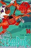 SLAM DUNK 14 (ジャンプ・コミックス)