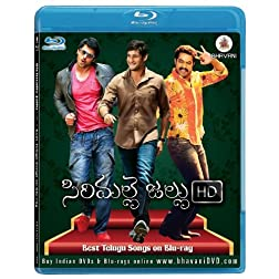 Sirimalle Jallu HD (First Telugu Songs Blu-ray)