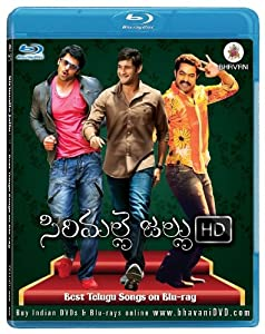 Jallu HD (First Telugu Songs Blu-ray): Mahesh Babu, NTR, Prabhas