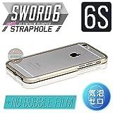 iPhone6 バンパー ケース アルミバンパー SWORD6【ストラップホール付】気泡レス・液晶保護フィルム付 (シャンパン・ゴールド)