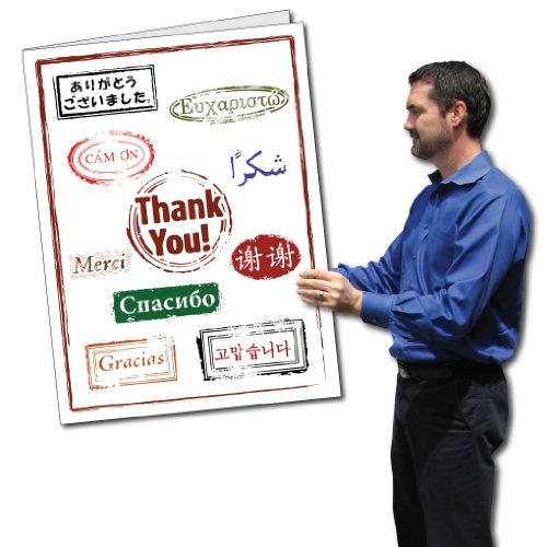 2'x3' Giant Thank You Card (Language), W/Envelope