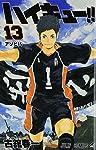 ハイキュー!! 13 (ジャンプコミックス)