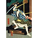 Onoe Kikujuro II as Arima-no-Ofuji and Nakamura Fakususke I as Ishitomi Busuke, by Utagawa Kunisada (Print On Demand)