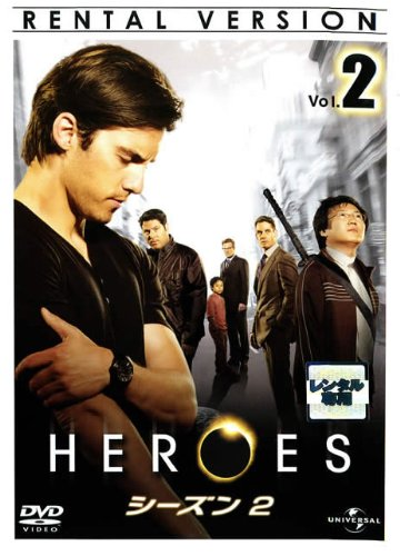 HEROES - ヒーローズ - シーズン2 vol.2(第3話 第4話)