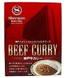 神戸ベイシェラトンホテル&タワーズ 神戸牛カレー 200g