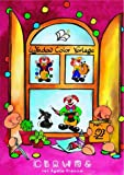 Window-Color-Vorlage: Window Color Vorlage. Clowns