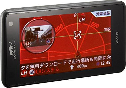 ユピテル(YUPITERU) レーダー探知機 クイック測位リモコン付誤警報カット 一体型 A110