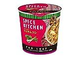 日清食品 スパイスキッチン トムヤムクン フォースープ 27g×6個 ランキングお取り寄せ