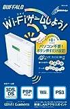 BUFFALO Wi-Fi Gamers WCA-GC(バッファローワイファイゲーマーズ) 【3DS/3DS LL/PSP/PS3/Wii対応】