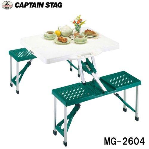 キャプテンスタッグ ピクニックテーブル