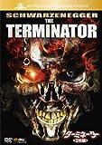 ターミネーター (2枚組) [DVD]
