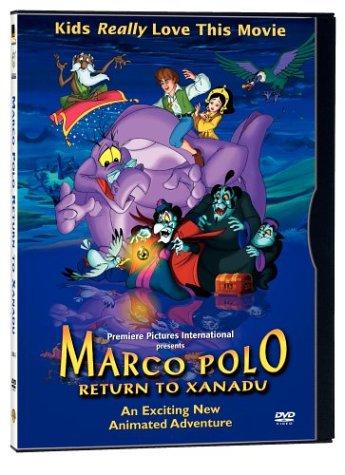 Ο ΜΑΡΚΟ ΠΟΛΟ ΕΠΙΣΤΡΕΦΕΙ ΣΤΗ ΧΑΝΑΝΤΟΥ - Marco Polo rerurn to Xanadu (ART)