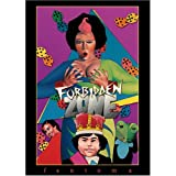 Forbidden Zone ~ Herv� Villechaize