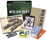 Metal Gear Solid 3 Snake Eater [Premium Package] [Japan Import]