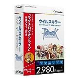 ウイルスキラーINTERNET SECURITY+ラグナロクオンライン DVD版
