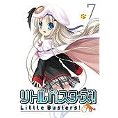リトルバスターズ! 7 (全巻購入特典「テレビ非公開「秘密」エピソードDisc」応募券付き)(初回限定版) [Blu-ray]