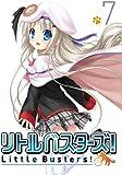 リトルバスターズ! 7 (初回限定版) [Blu-ray]