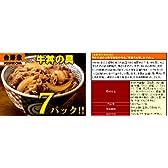 【吉野家】丼の具5種15食お試しセット【牛丼7食 / 豚丼2食 / 牛焼肉丼2食 / 焼鳥丼2食 / 豚生姜焼き2食】