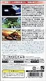 リッジレーサーズ PSP the Best