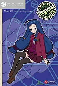 Negima - Magic 301: Practical Application of Magic (The Viridian Collection)