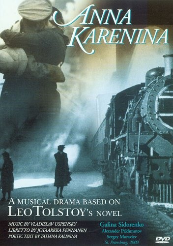 Cover art for  Anna Karenina