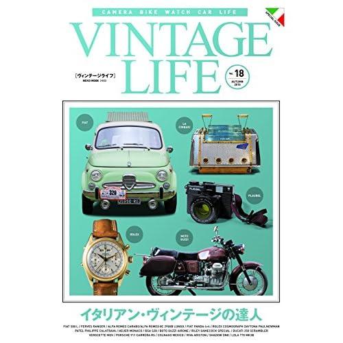 VINTAGE LIFE(ヴィンテージライフ)Vol.18 (NEKO MOOK)