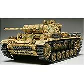 タミヤ 1/48 ミリタリーミニチュアシリーズ No.24 ドイツ III号戦車L型