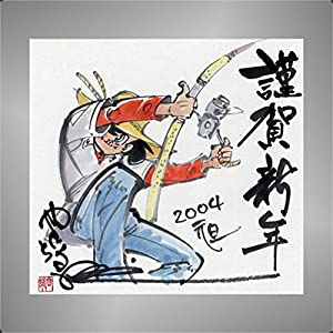 Adesivo Sampei Sanpei Manga Anime Cartoon Sticker   recensioni