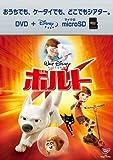ボルト/DVD+microSDセット [DVD]