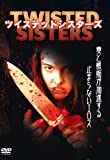 TWISTED SISTERS-ツイステッドシスターズ-