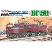 1/50 電気機関車電気機関車 EF58 エッチングパーツ付属 (SP2)