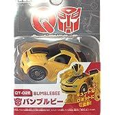 キュートランスフォーマー QT-02E バンブルビー(トランスフォーマー博開催記念商品)
