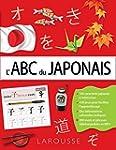 L'ABC du Japonais
