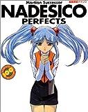 機動戦艦ナデシコPERFECTS (ニュータイプ100%コレクション)