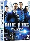 ブルー・ブラッド NYPD 正義の系譜 シーズン2 DVD-BOX Part 2[DVD]