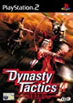 Dynasty Warriors Tactics