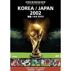 FIFAワールドカップ 韓国/日本 2002 [DVD] ¥2,362