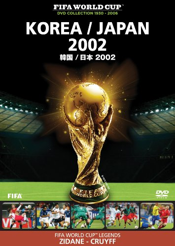 FIFA(R)ワールドカップ 韓国/日本 2002 [DVD]