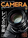 CAMERA magazine(カメラマガジン) 2013.10[雑誌]