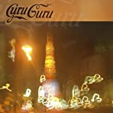 In The Guru Lounge by Guru Guru (2006-01-10)