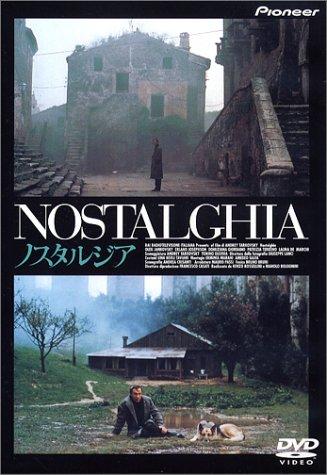 ノスタルジア [DVD]