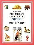 Hippocrene Children's Illustrated Chi...