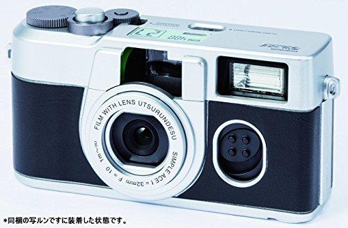 「写ルンです」がクラシカルなカメラに!?FUJIFILMが専用ハードカバーを発売開始