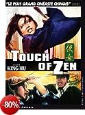 Touch of Zen [Edizione: Francia]
