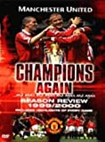 Manchester United: Champions Again...And Again And Again And... [DVD]