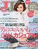 JJ (ジェイジェイ) 2014年 01月号 [雑誌]