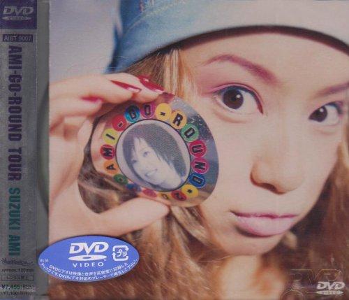 AMI-GO-ROUND TOUR [DVD]