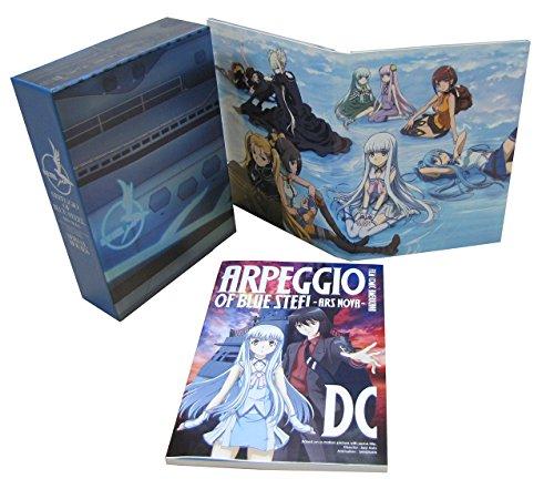 劇場版 蒼き鋼のアルペジオ -アルス・ノヴァ- DC <初回生産限定特装版BD> [Blu-ray]